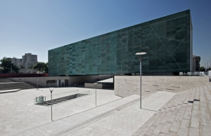 museo_de_la_memoria